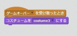f:id:shufufu:20170407121218j:plain
