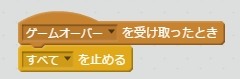f:id:shufufu:20170407121326j:plain