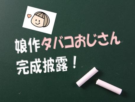 f:id:shufufu:20170407144939j:plain