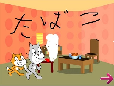 f:id:shufufu:20170407145247j:plain