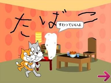 f:id:shufufu:20170407145322j:plain