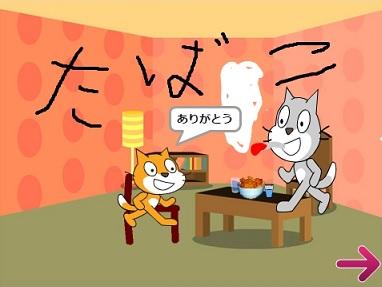 f:id:shufufu:20170407145338j:plain