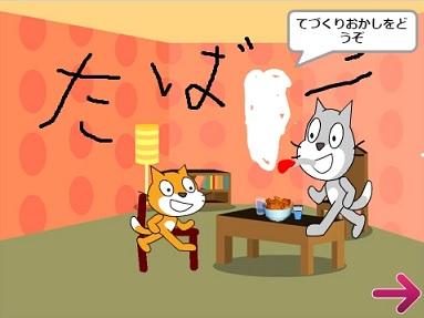 f:id:shufufu:20170407145351j:plain