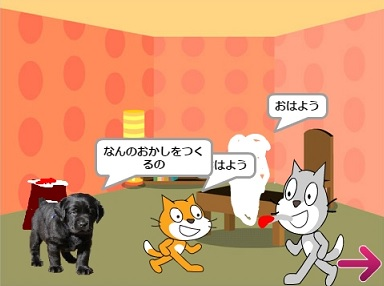 f:id:shufufu:20170407145530j:plain