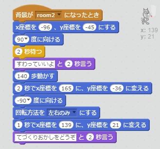 f:id:shufufu:20170407150015j:plain