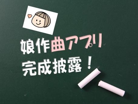 f:id:shufufu:20170408142022j:plain