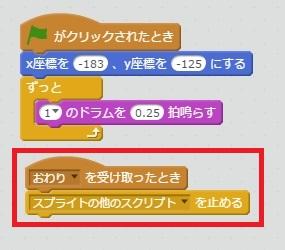 f:id:shufufu:20170408143300j:plain