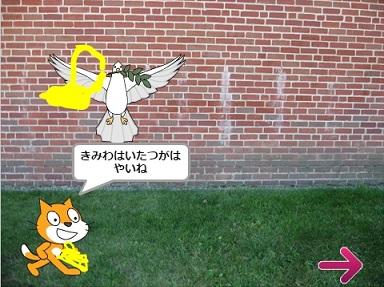 f:id:shufufu:20170411134800j:plain