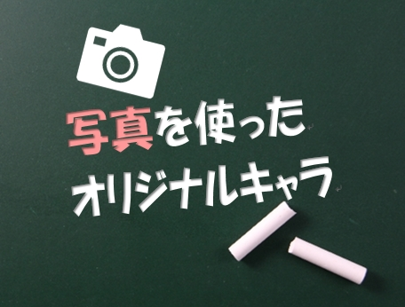 f:id:shufufu:20170412141351j:plain