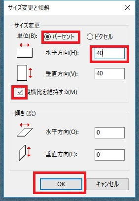 f:id:shufufu:20170412144747j:plain