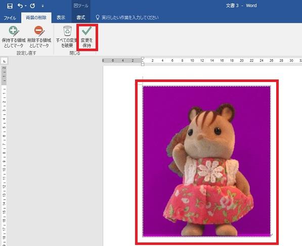 f:id:shufufu:20170412153241j:plain