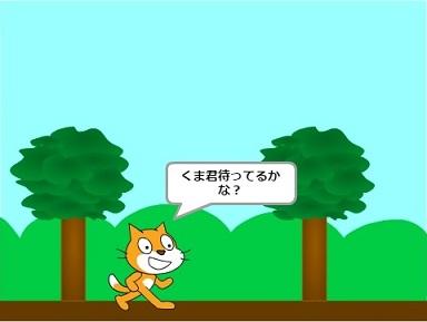 f:id:shufufu:20170414133818j:plain