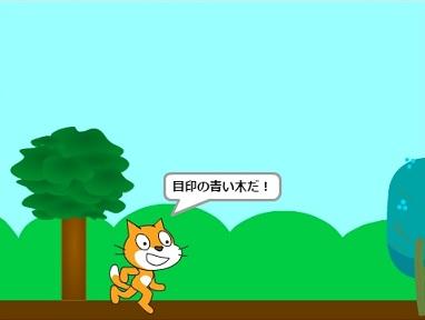 f:id:shufufu:20170414133935j:plain