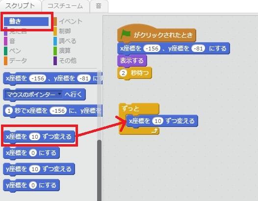 f:id:shufufu:20170414135124j:plain