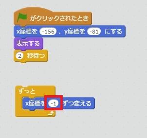 f:id:shufufu:20170414135139j:plain