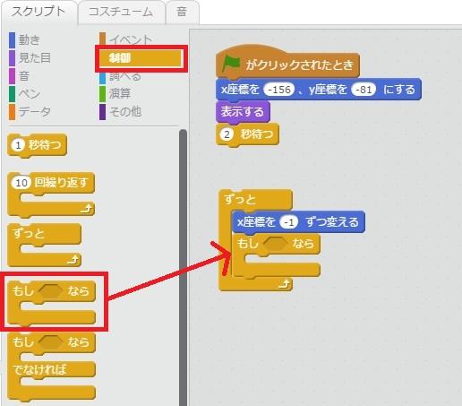 f:id:shufufu:20170414135534j:plain