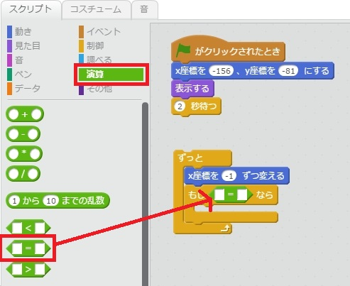 f:id:shufufu:20170414135616j:plain