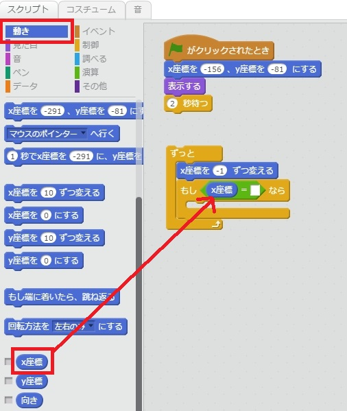 f:id:shufufu:20170414135635j:plain