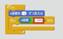f:id:shufufu:20170414135650j:plain