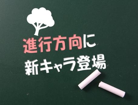 f:id:shufufu:20170417153212j:plain