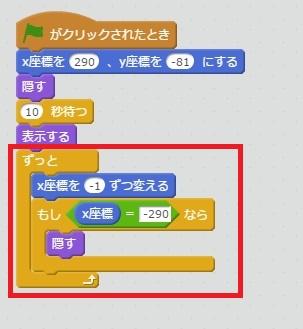 f:id:shufufu:20170417160135j:plain