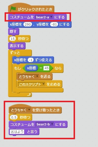 f:id:shufufu:20170417163035j:plain