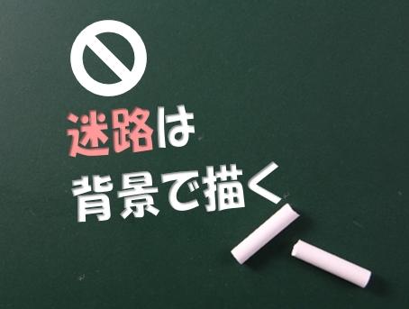 f:id:shufufu:20170425165412j:plain