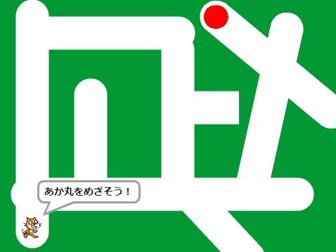 f:id:shufufu:20170425165548j:plain