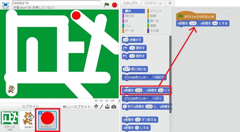 f:id:shufufu:20170425170222j:plain