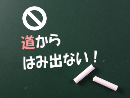 f:id:shufufu:20170427131107j:plain
