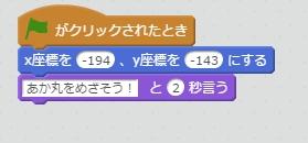 f:id:shufufu:20170427131646j:plain
