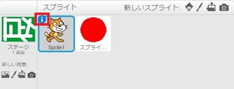 f:id:shufufu:20170427132317j:plain