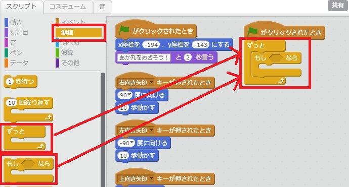 f:id:shufufu:20170427132426j:plain