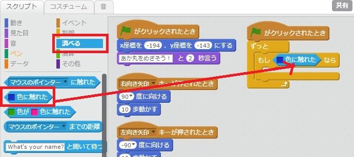 f:id:shufufu:20170427132548j:plain
