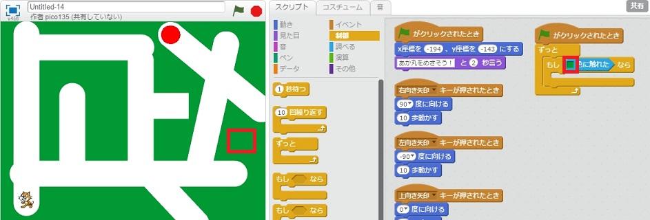 f:id:shufufu:20170427132702j:plain