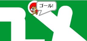 f:id:shufufu:20170427133147j:plain