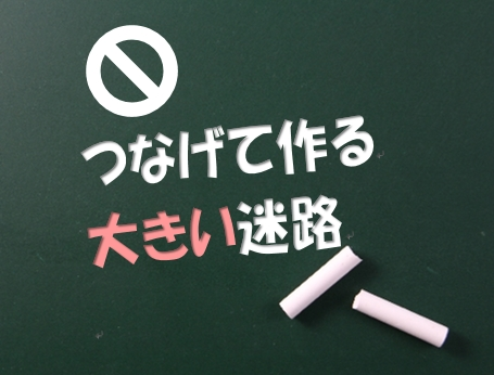 f:id:shufufu:20170428114838j:plain