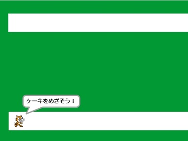 f:id:shufufu:20170428121630j:plain