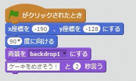 f:id:shufufu:20170428121904j:plain