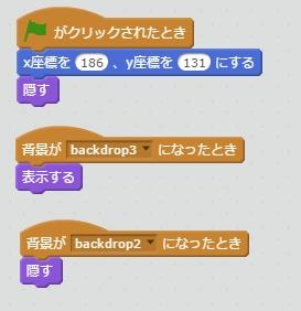 f:id:shufufu:20170428122836j:plain