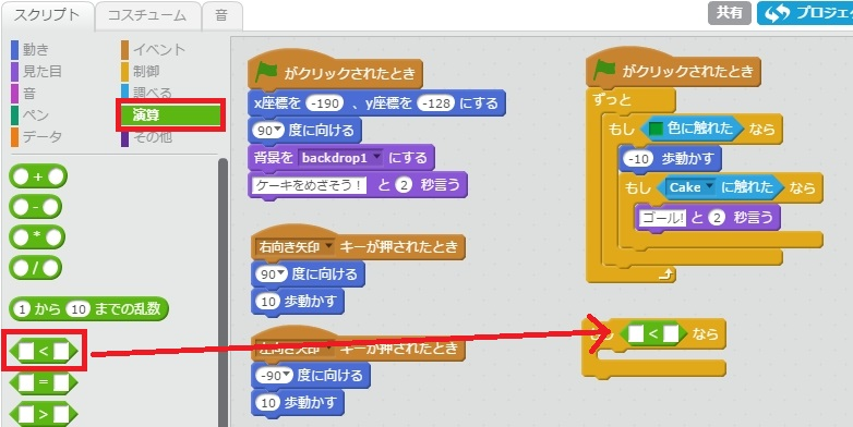 f:id:shufufu:20170428123348j:plain