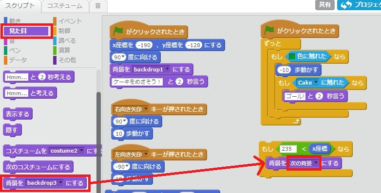 f:id:shufufu:20170428123442j:plain