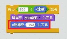 f:id:shufufu:20170428123601j:plain