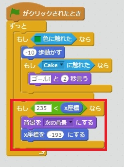 f:id:shufufu:20170428123626j:plain