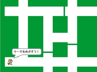 f:id:shufufu:20170428151420j:plain