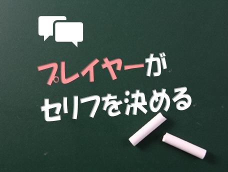 f:id:shufufu:20170503165743j:plain