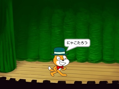 f:id:shufufu:20170503170212j:plain