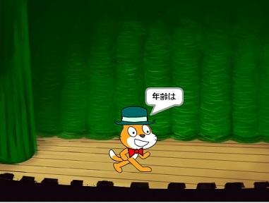f:id:shufufu:20170503170217j:plain