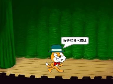 f:id:shufufu:20170503170244j:plain