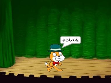 f:id:shufufu:20170503170258j:plain